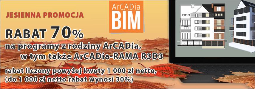 PROMOCJA - Kup programy z rodziny ArCADia z rabatem 30% i 70%